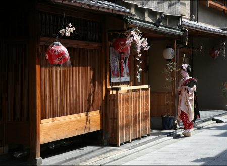 Gion, il quartiere della geisha