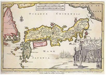 Il Giappone, cenni storici