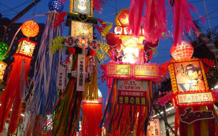 Tanabata Matsuri, la festa delle stelle